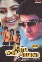 Watch Jo Jeeta Wohi Sikandar Online Free in HD