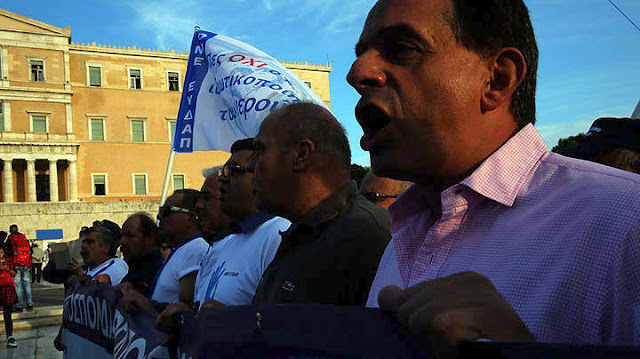 Παραλύει το Δημόσιο στις 14 Δεκεμβρίου από την 24ωρη απεργία της ΑΔΕΔΥ