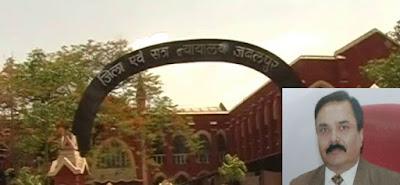 Chandresh Khare New District Judge Jabalpur