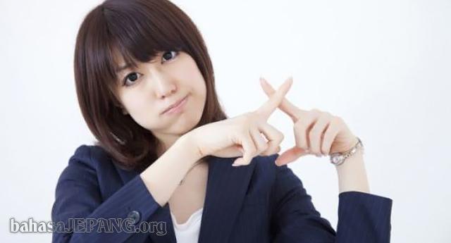 Cara Menolak Sesuatu Dengan Sopan Dalam Bahasa Jepang Bahasa Jepang