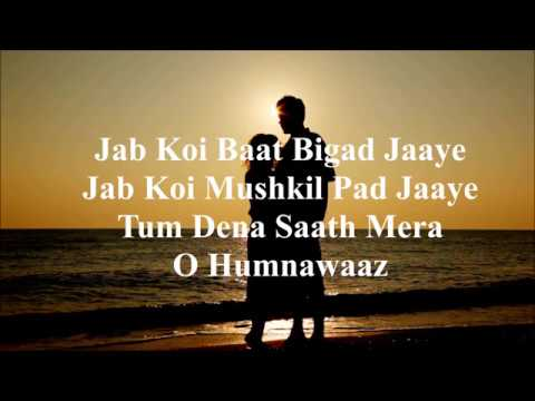 Jab Koi Baat Bigad Jaye Lyrics in  Hindi -By Kumar Sanu