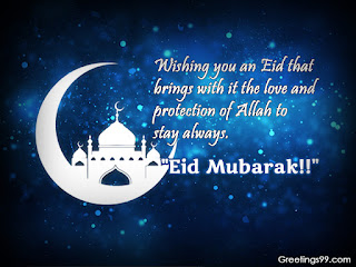 Eid Mubarak Wishes Images Gifs
