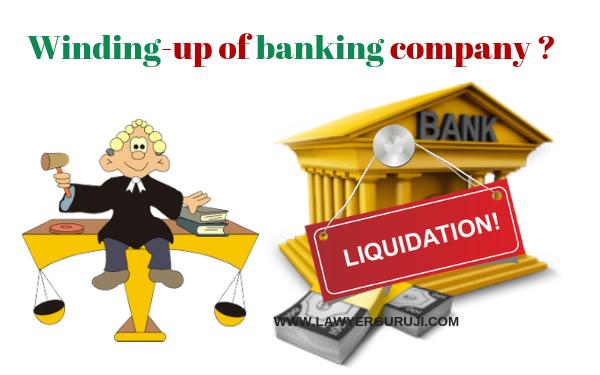एक बैंक कब दिवालिया घोषित होती है ? Winding-up of banking company ?
