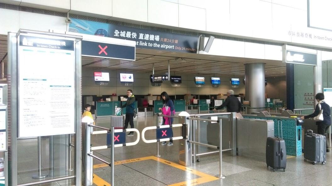 許自己一個飛行的夢: [國泰航空] 02FEB16 Cathay Pacific Airways CX468 香港-臺北 (HKG-TPE) JCB免費貴賓室 Plaza Premium Lounge ...