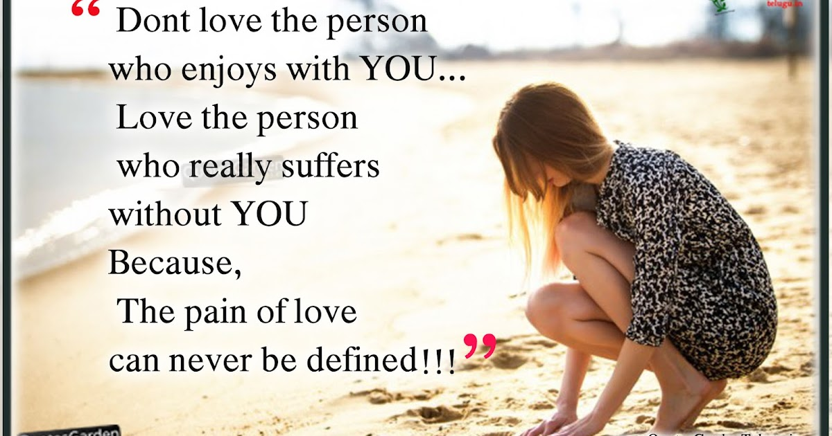 Heart Touching Love Letters For Him In Hindi