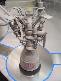 RD-191 engine