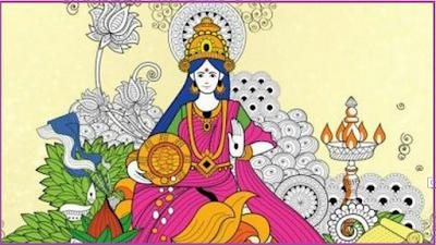 Dhanteras 2018: पूरे साल चाहिए देवी लक्ष्मी की कृपा तो जरूर खरीदें ये सब सामान