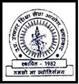 UPHESC Principal (Pracharya) Recruitment 2017 | Apply Online | 284 Uttar Pradesh Government Jobs