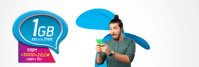 Grameenphone 1GB internet at only tk 89