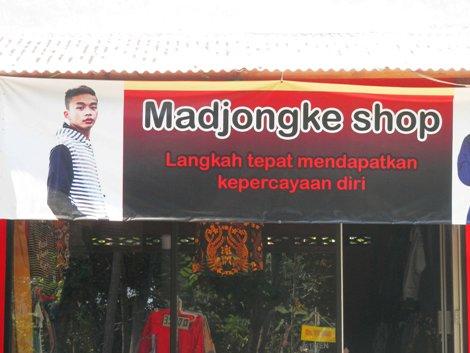 ciri grosir pakaian menguntungkan madjongke shop