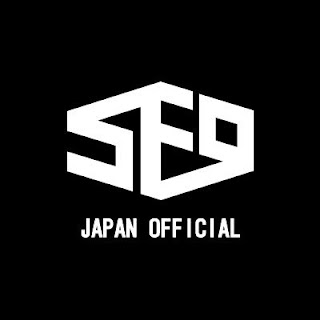 SF9 - ROAR Japanese Ver. 日本語 歌詞 Lyrics with Romaji