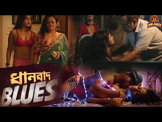 Dhanbad Blues 2018 Tv Show Complete Download Free