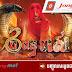 India Drama - Bropen Pous [55Ep]