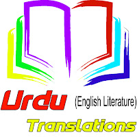 Urdu Translations