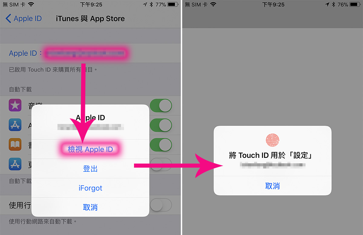 how to delete purchase history on app store