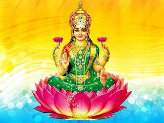 Shree Mahalaxmi Chalisa In Hindi   श्री महालक्ष्मी चालीसा   चालीसा संग्रह   Gyansagar ( ज्ञानसागर )