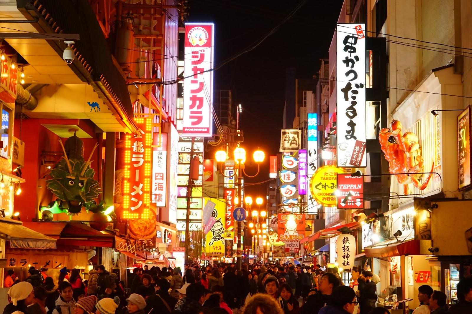 Rue d'Osaka- Le Chameau Bleu