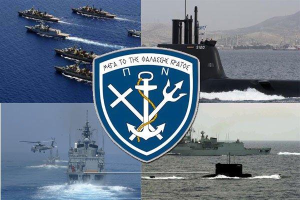 Ευχές από τον Πρόεδρο του Συλλόγου Εφέδρων Πελοποννήσου για την εορτή των ναυτικών μας