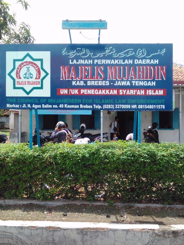 Acara Bela Negara Dibatalkan, Majelis Mujahidin: Apakah Tegakkan Syariat Islam Bertentangan Pancasila?