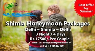 Honeymoon Packages best