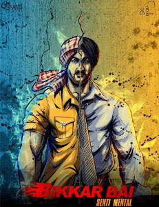 Poster Of Bikkar Bai Sentimental (2011) In 300MB Compressed Size PC Movie Free Download At worldfree4u.com