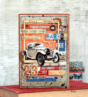 открытка своими руками, открытка скрапбукинг, cardmaking