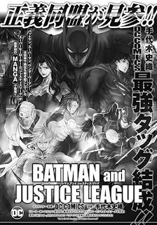 """El 19 de julio se lanzará el manga """" Justice League Origin: Wonder Woman"""" de Shiori Teshirogi"""