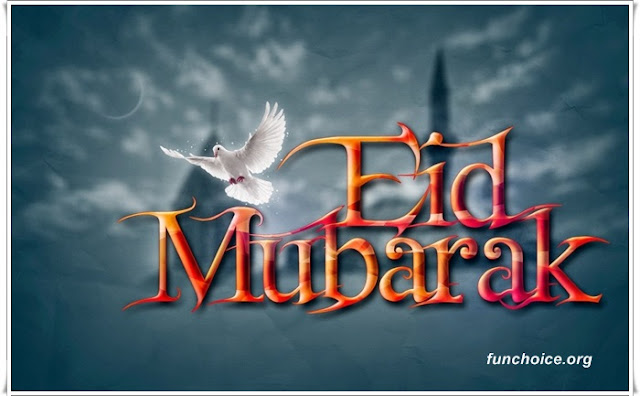http://funchoice.org/picture-choice/miscellaneous-pictures/latest-eid-cards-2016