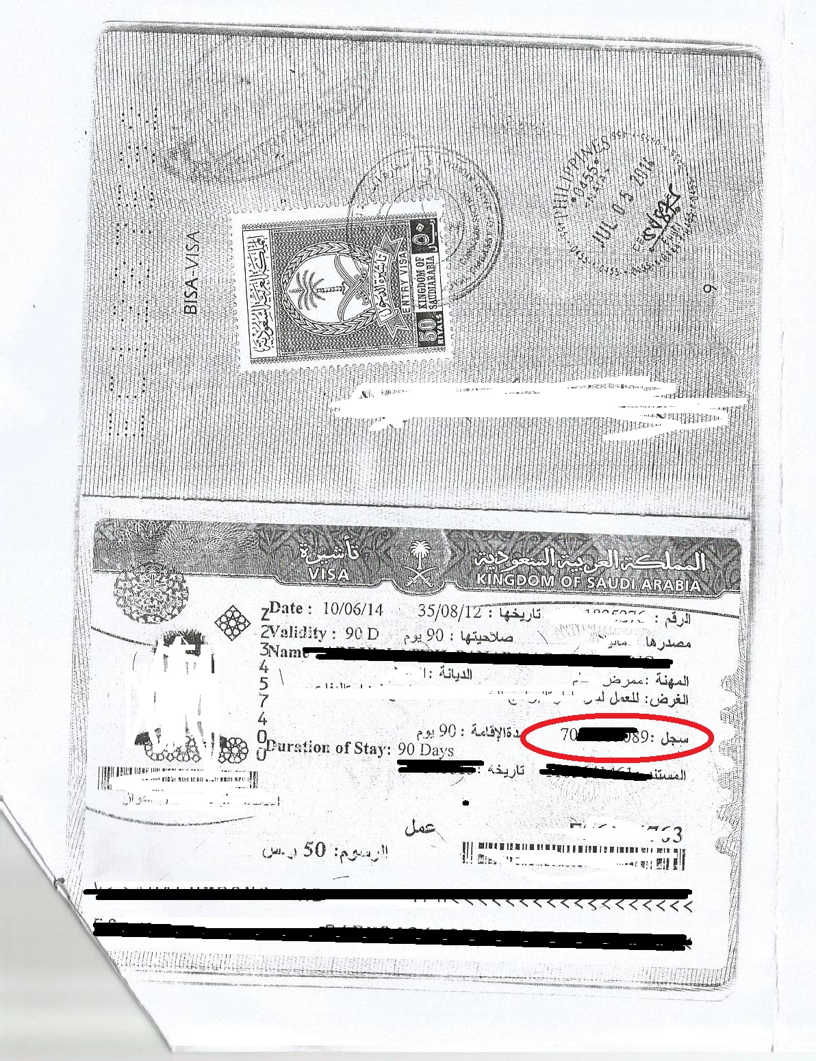 Note you should bring with you a photocopy of your visa which is printed in your passport because you need the visa sajl number during medical exam
