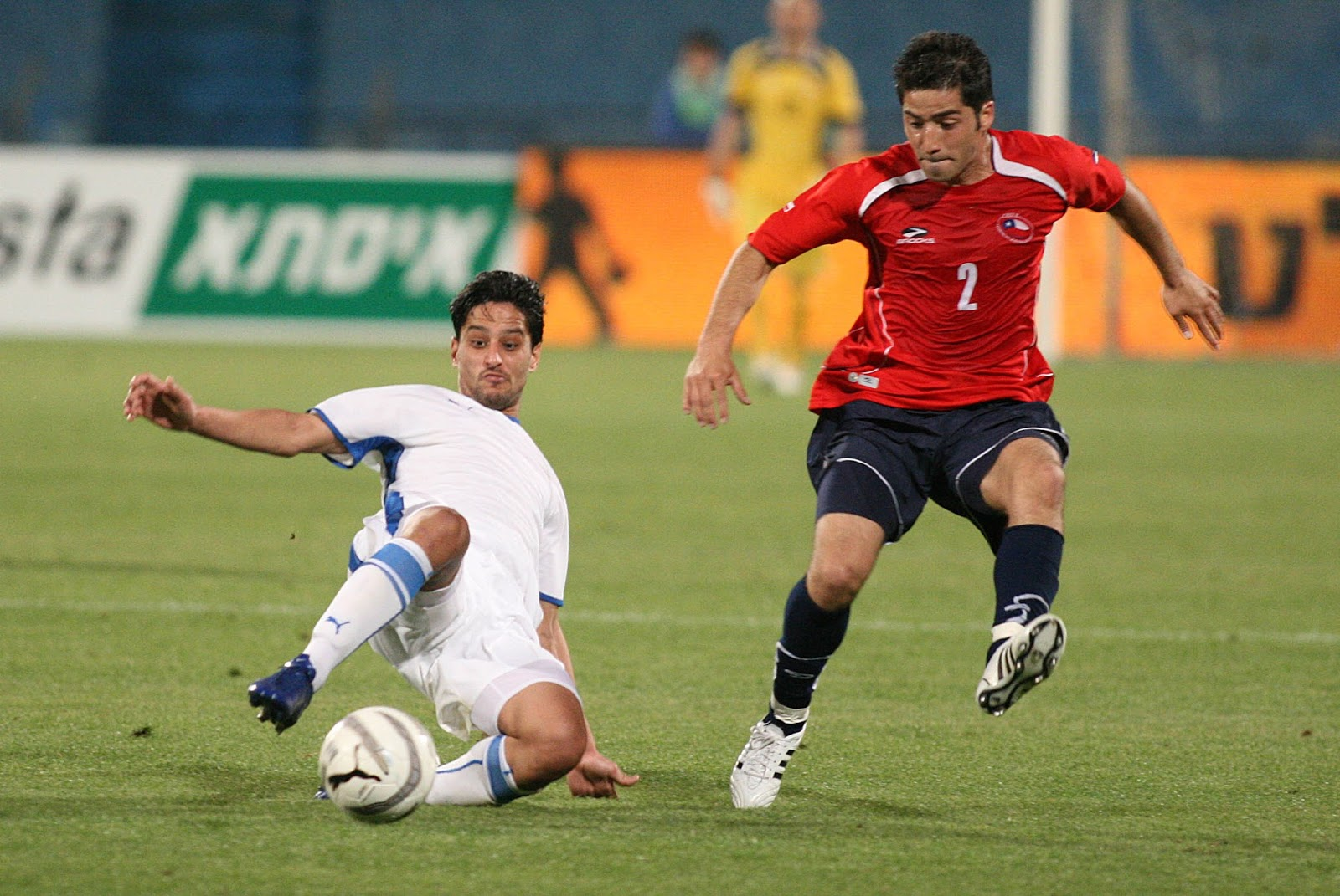 Israel y Chile en partido amistoso, 26 de marzo de 2008