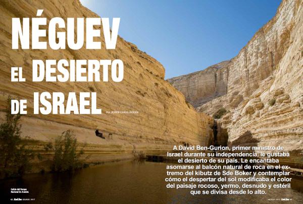 NEGUEV, El desierto de Israel