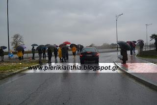 Διαμαρτυρίες των κατοίκων της περιοχής του Πέλεκα. (ΒΙΝΤΕΟ-ΦΩΤΟ)