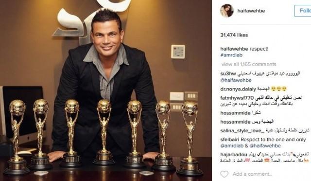 بالصورة.. هيفا تدافع عن عمرو دياب وتقول لشيرين التالي