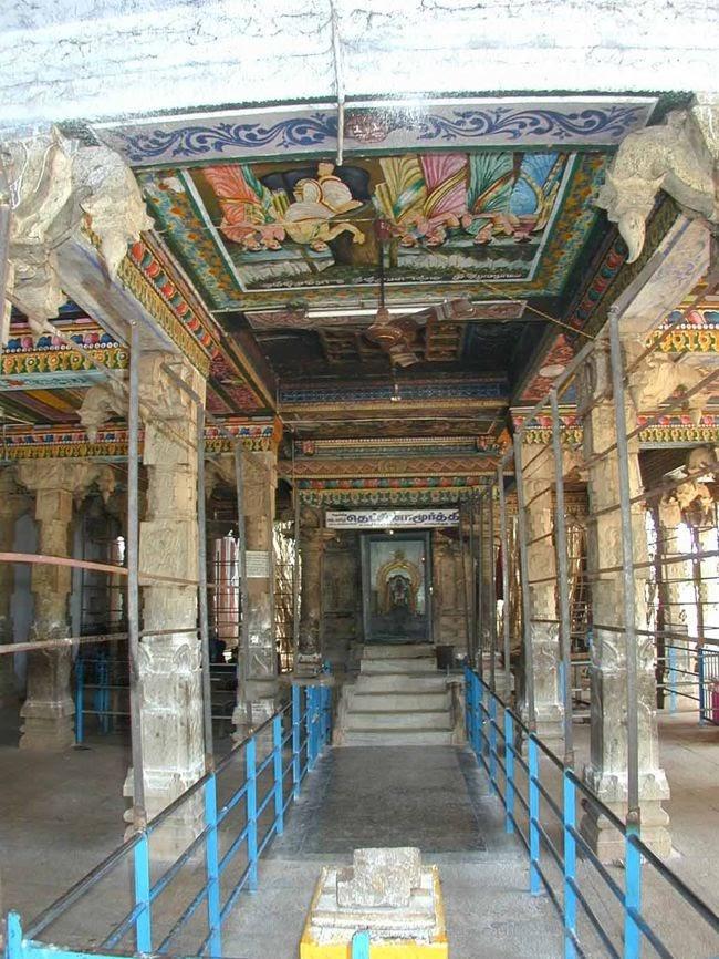 Shrine Of Lord Dakshinamurthy