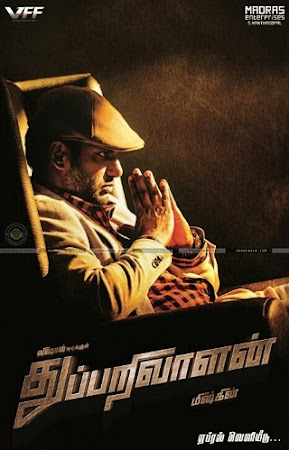 Poster Of Thupparivaalan In Dual Audio Hindi Tamil 300MB Compressed Small Size Pc Movie Free Download Only At worldfree4u.com