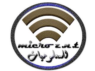 تحميل قالب micro z.n.t v1 الاحترافي