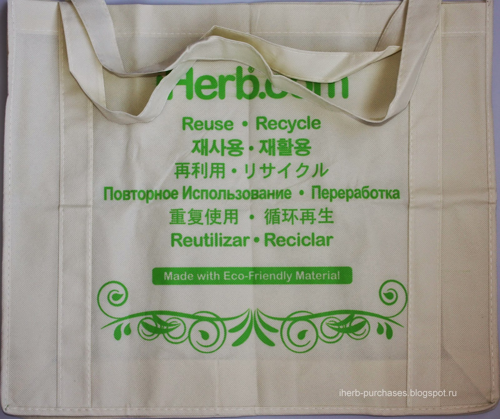 iHerb Promotional Materials, Eco-Friendly Grocery Tote Bag, 1 Bag