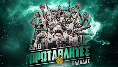 Panathinaikos Superfoods şampiyon