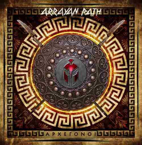 """ARRAYAN PATH: Ακούστε το """"Thermopylae 480 BC"""" απο το επερχόμενο άλμπουμ"""