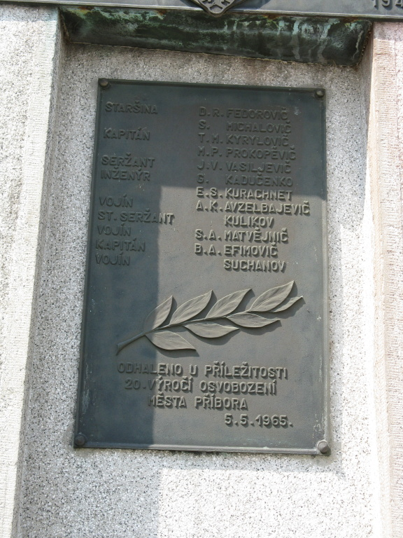 Мемориал в Пршиборе, центральная плита - воины Красной Армии