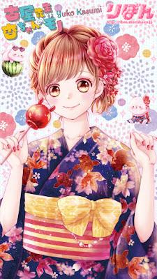 Furuya-sensei wa_An-chan no Mono de Kasumi Yuko