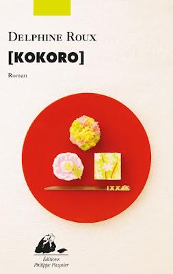 Kokoro delphine roux editions picquier 2015