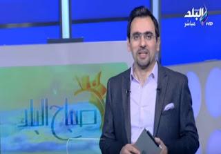برنامج صباح البلد حلقة الاثنين 7-8-2017