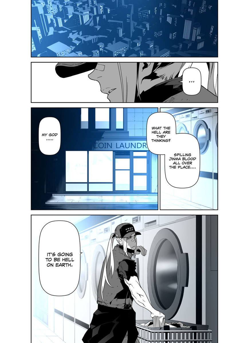 Phantasmal Tale under the Moonlight - Chapter 39
