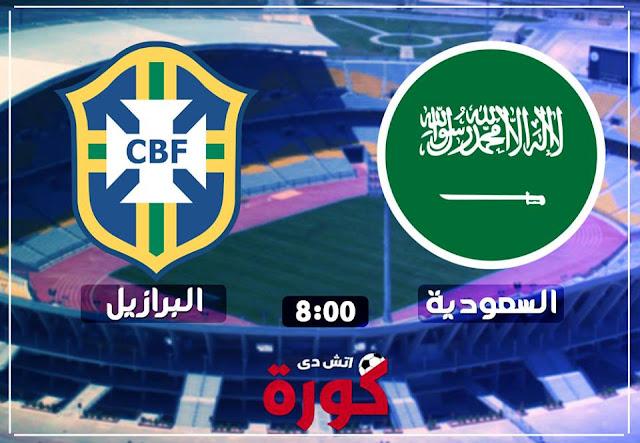 saudi vs brazil