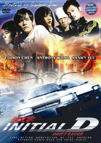 Initial D 2005 Dual Audio 720p BluRay x264 [Hindi + English] ESubs