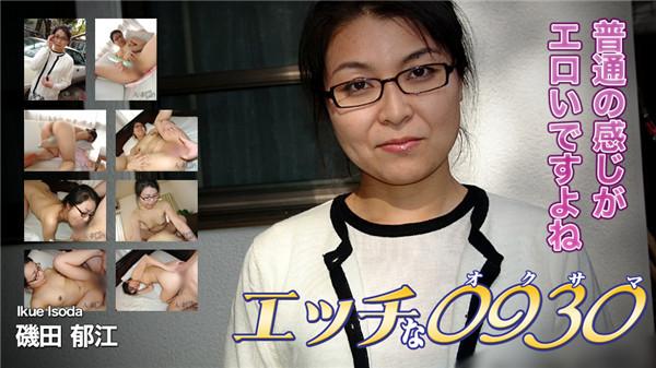 UNCENSORED H0930 ki190117 エッチな0930 磯田 郁江 37歳, AV uncensored