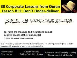 Don't Under Deliver