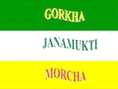 Gorkha Janamukti Morcha flag