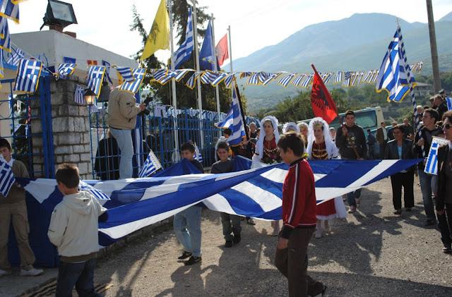 Το δράμα των Ελλήνων της Αλβανίας και η αδιαφορία της Πολιτείας